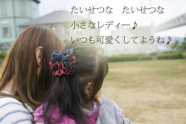 親子お揃いシュシュ(ペアヘアアクセサリー)専門店ジュメル【出産祝い/誕生日/記念】ガールズシュシュメインバナー2