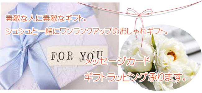 ジュメルセレクト商品オリム赤ちゃんのためのベビータオル商品ラッピング画像
