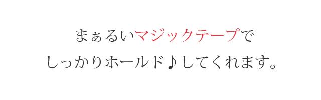親子お揃いシュシュ(ペアヘアアクセサリー)専門店ジュメル神戸まあるいお出掛けスタイ(よだれかけ)【出産祝い,誕生日】5